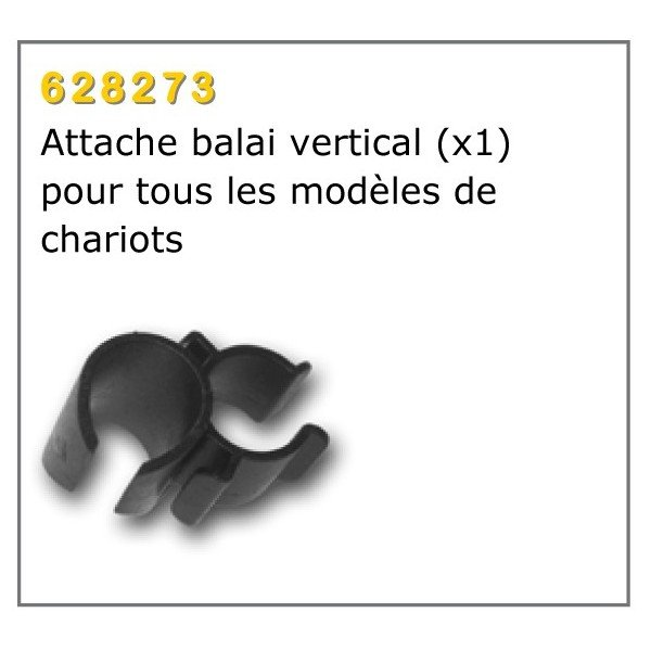 Accroche Balai Vertical /Chariot VCN 1404